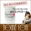 アミノコンプレックス pHコントロール 結石・尿pHの健康維持のために ストルバイト尿石の溶解・再発率の低下をサポート 泌尿サプリメント