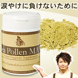 Supplement dog / シーポラン MAX 150 g / / propolis Bee Pollen bee pollen with vitamin-mineral rich / old dog puppy puppies for health / dog food homemade rice topped with and powder-free 5P13oct13_b