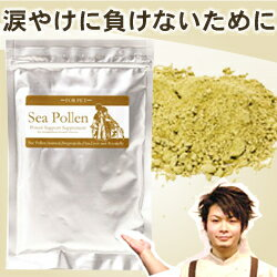 Tears burn supplements / シーポランマックス 60 g try enzymes vitamins / dog poodle tears scalding tears burned through