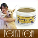フレーバードゥ 【薬嫌いに 犬用 猫用 補助食品】イヌ 猫