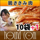 Item_treats004s10
