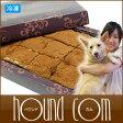 ペット用 生チョコ 【愛犬用ケーキ・犬用チョコ・スイーツ】【冷凍商品】