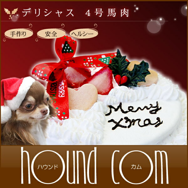 Cake Images With Name Ashu : tezukayamahoundcom rakutenichibaten Rakuten Global ...