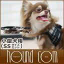 ペット用ハーネス ASHUウェアハーネス ウールチェックセット SSサイズ(小型犬用)