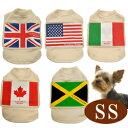 ワールドASHU  SS  小型犬 シャツ ウェア 犬の服 オーガニックコットン