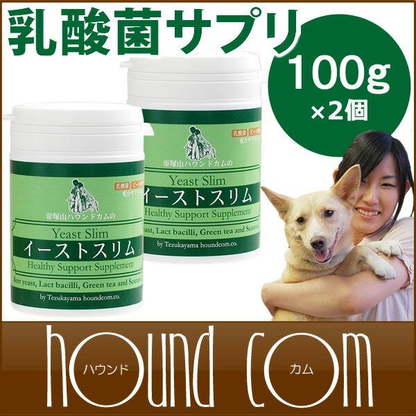 犬用乳酸菌 イーストスリム 2個セット プレゼン...の商品画像