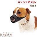 犬のしつけに メッシュマズル No.2 ペット用品 ペットグッズ 犬用品 犬 いぬ イヌ 口輪 無駄...
