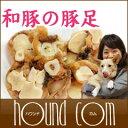 和豚の豚足 犬用 骨 歯磨き 健康 ペット_愛犬用_プレゼント_通販 楽天【a0151】