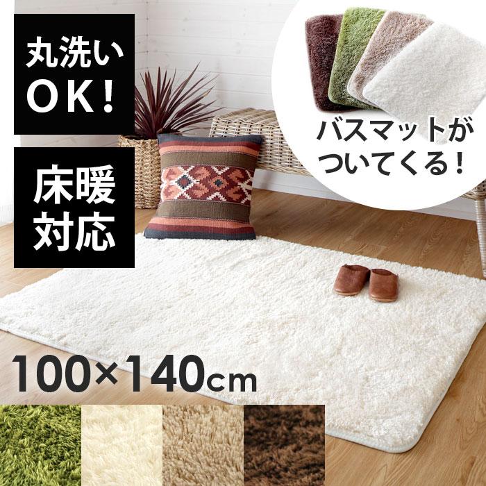 ≪バスマット付き≫洗えるラグマット マイクロファイバーフラッフィラグカーペット[100cm…...:asia-kobo:10002645