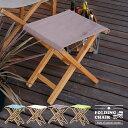 アカシア天然木のフォールディングスツール(91121)【おしゃれ 折り畳み フォールディングスツール アウトドア 椅子 木製 ウッド製 チェア オットマン 荷物置き 折りたたみ いす シンプル ナチュラル 天然木 組立不要】