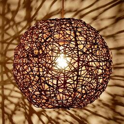 【LED電球対応】アジアン照明 ラタンの<strong>ペンダントライト</strong>[ビッグボール][4332]【6畳 おしゃれ アジアンランプ シーリング <strong>ペンダントライト</strong> モダン ライト リビング 天井照明 間接照明 アジアン ペンダントランプ】