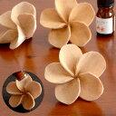 プルメリアの花びらをモチーフにした木製アロマフラワー[Cタイ...