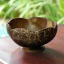 ココナッツの殻を生かしたお花型のアジアンボウル[10359]【バリ 雑貨 アジア雑貨 アジアン雑貨】【バリ島のアジアン木彫りトレイ】 05P03Dec16