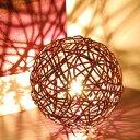 アジアン照明 ラタンコロコロランプ[4202]【アジアンランプ アジアンライト スタンド 照明 スタ