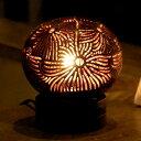 ココナッツボールランプ(フラワーモチーフ)[12730]【アジアンランプ ココナッツボール エスニック ライト ランプ 照明 おすすめ おしゃれ テーブルランプ 間接照明 バリ 癒し アジアンリゾート アジア雑貨 アジアン雑貨 新生活】