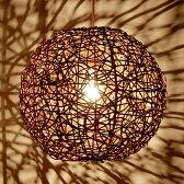 【LED電球対応】アジアン照明 ラタンのペンダントライト[ビッグボール][ナチュラル][4332]【6畳 おしゃれ アジアンランプ インテリア ペンダント シーリング ペンダントライト モダン ライト ランプ リビング 天井照明 照明器具 間接照明 アジアン雑貨 ペンダントランプ】