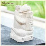 スリンを持ったカエルのガムラン隊石像・1体[9740]【バリ島の白い石像・かえるの石像・蛙の彫刻・ストーンオブジェ・インテリア置き物・アジアンオブジェ・バリ島の置物・インテリアデコ