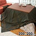 ブロックプリント インド 柄 マルチクロス 200×200c...