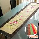 鮮やかな蓮の刺繍が美しいベトナム製テーブルランナー 5色展開[vn50303-vn50304-vn50305-vn50306-vn50308]【テーブルセンター...