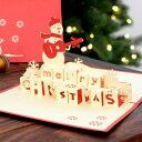 【メール便対応】ポップアップクリスマスカード ギターを弾く雪だるま[vn51104]【グリーティングカード メッセージカード ポップアップ 飛び出すメリークリス...