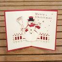 【メール便対応】ポップアップクリスマスカード『雪だるま』[vn50461]【メリークリスマス Merry Christmas サンタクロース クリスマスツリー トナカイ メッセージカード 立体 飛び出すグリーティングカード ベトナム雑貨 アジアン雑貨】