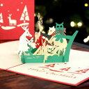 【メール便対応】ポップアップクリスマスカード たき火[vn51101]【グリーティングカード メッセージカード ポップアップ 飛び出すメリークリスマス Merr...