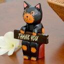 ウェルカムボードを持った可愛いバリネコのオブジェ[9246]【木彫りの動物・バリ島のネコ・ねこ・猫の置き物・インテリア置物・飾り・ウッドオブジェ・彫刻・木製デコレーション・バリ雑貨・アジアン雑貨】【あす楽対応】