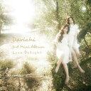 【メール便送料無料】DAVICHI/Love Delight-3rd Mini Album (CD) 韓国盤 ダビチ