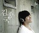 【メール便送料無料】キム・ジョングク/HERE I AM-5集 (CD) 韓国盤