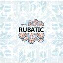 Artist Name: K - RUBATIC(ルバティック)/RUBATIC CLUSTER-1集 (CD) 韓国盤