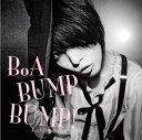 【メール便送料無料】BoA(ボア)/BUMP BUMP! feat.VERBAL(m-flo) CD 韓国盤