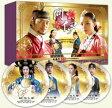 韓国ドラマ/同伊 トンイ -第1話〜第30話- (DVD-BOX) 台湾盤