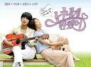 韓国ドラマ/「オレのことスキでしょ」 (DVD-BOX) |韓国盤|