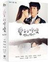 ◇SALE◇韓国ドラマ/あなたが寝てる間に -全120話- (DVD-BOX) 台湾盤