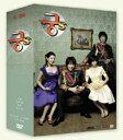 韓国ドラマ/ 宮 S-Secret Prince -全20話- (DVD-BOX) 台湾盤