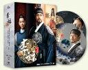 韓国ドラマ/「李祘」 -全77話- (DVD-BOX)  台湾盤 