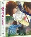 韓国ドラマ/ラブレイン -全20話- (DVD-BOX) 台湾盤