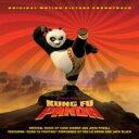 ショッピングKUNG-FU 【メール便送料無料】映画OST/ カンフーパンダ (CD) 台湾盤 Kung Fu Panda