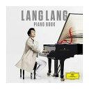 Composer: Ra Line - 【メール便送料無料】郎朗/ 鋼琴書本(CD) EU盤 Piano Book ラン・ランLang Lang ピアノ・ブック