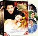 韓国ドラマ/百万長者と結婚する方法 -全22話- (DVD-BOX) 台湾盤