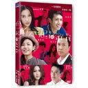 【メール便送料無料】中国・香港映画/在一起(DVD) 台湾盤 We Together