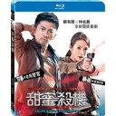 【メール便送料無料】台湾映画/甜蜜殺機(Blu-ray) 台湾盤 Sweet Alibis