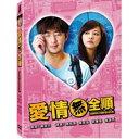 【メール便送料無料】台湾映画/愛情無全順(DVD) 台湾盤 Campus Confidential