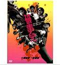 DVD>アジア・韓国>コメディー商品ページ。レビューが多い順(価格帯指定なし)第5位