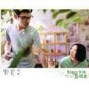 台湾映画/對面的女孩殺過來(DVD) 台湾盤 APOLITICAL ROMANCE