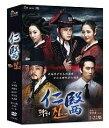 韓国ドラマ/Dr.JIN -全22話- (DVD-BOX) 台湾盤