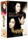 韓国ドラマ/マイダス MIDAS  (DVD-BOX) 台湾盤