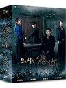韓国ドラマ/会いたい (想你) (DVD-BOX) 台湾盤