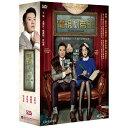 韓国ドラマ/ドラマの帝王 (DVD-BOX) 台湾盤