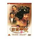 韓国ドラマ/窈窕淑女 (DVD-BOX) 台湾盤